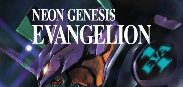 Evangelion 600x286