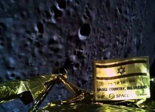 Bereshit sonde spatiale