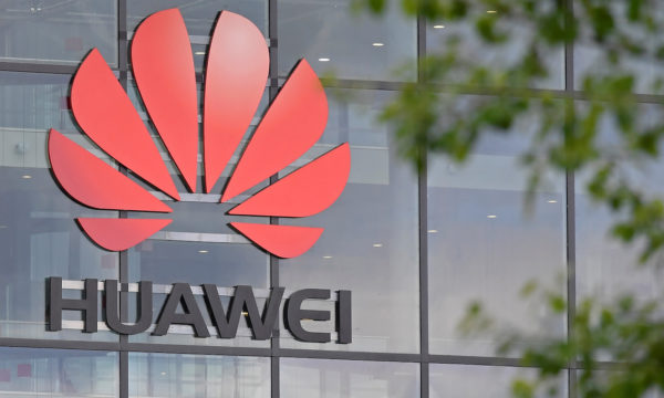 Huawei Logo 1 600x360
