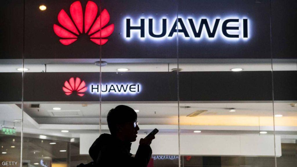 Huawei Logo 3 1024x576
