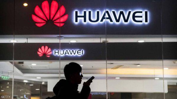 Huawei Logo 3 600x337