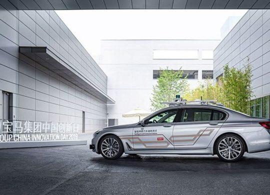 BMW Tencent voiture autonome