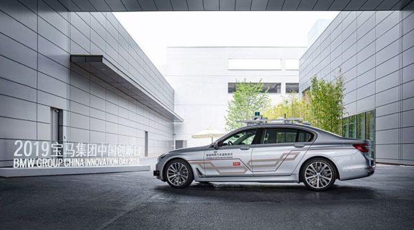 BMW Tencent Voiture Autonome 600x333