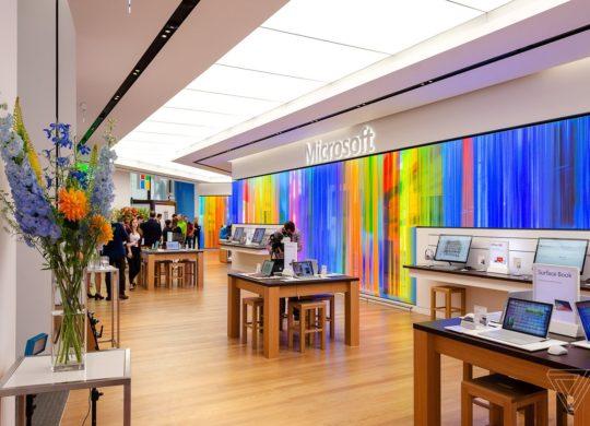 Microsoft Store Londres
