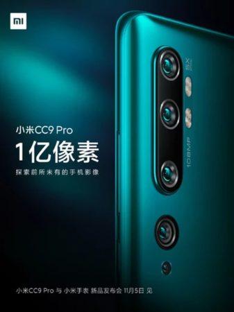 CC9 Pro 108 Mpx 337x450