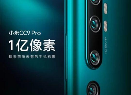 CC9 Pro 108 Mpx