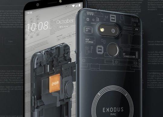 Exodus 1S HTC