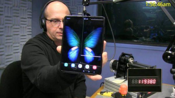 Galaxy Fold Test Usure Ecran 600x336
