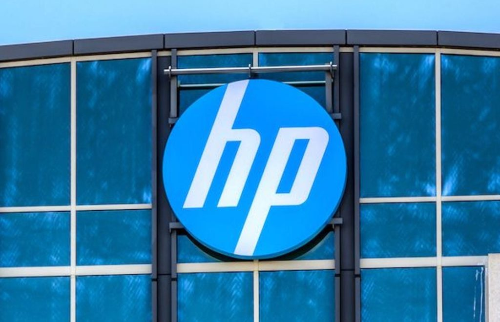 HP Logo Batiment 1024x660