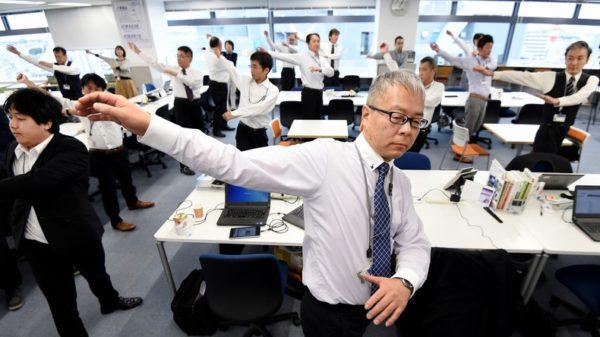 Microsoft Japon 600x337