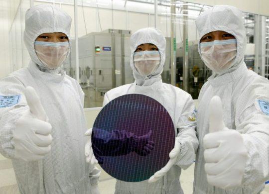 Samsung wafer DRAM