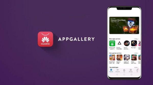 App Gallery 600x337