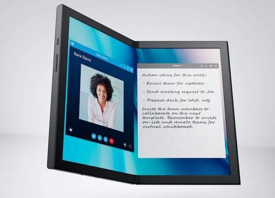 Dell concept ORI