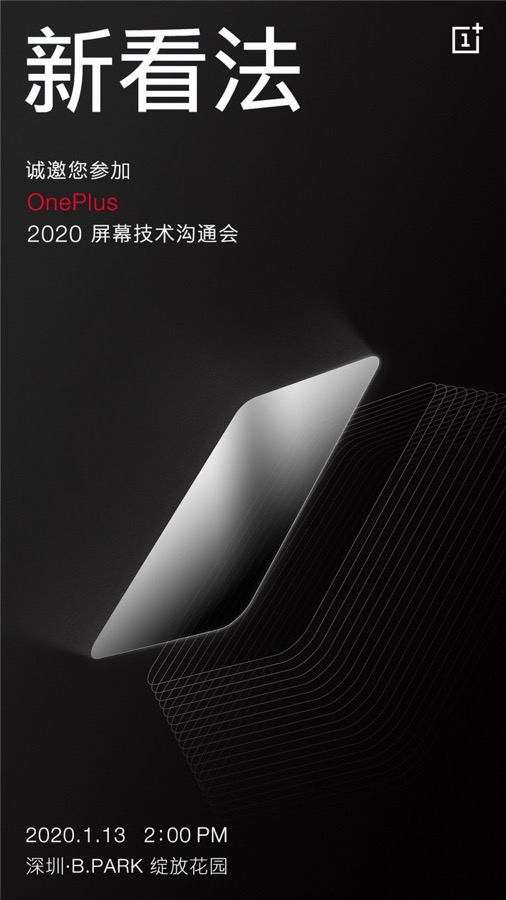 OnePlus Invitation Janvier 2020