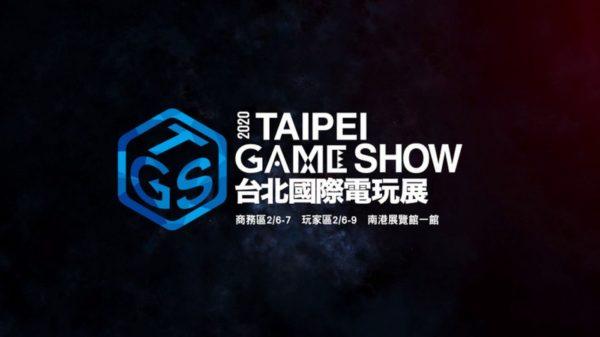 Taipei Game Show 600x337