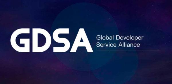 GDSA 600x294