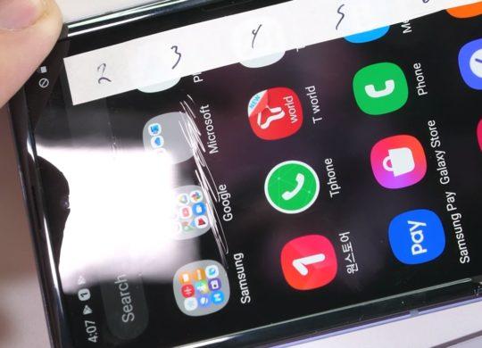 Galaxy Z Flip Ecran Rayure