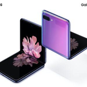 Image article À peine sorti, le Samsung Galaxy Z Flip est en rupture de stock en France