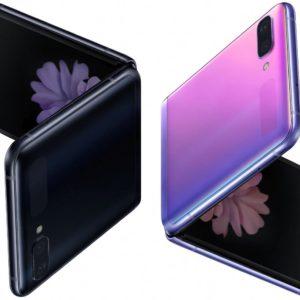 Galaxy Z Flip : Samsung dévoile son smartphone pliable lors des Oscars, avant même son annonce