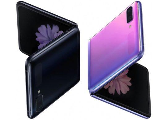 Samsung Galaxy Z Flip Semi-Plie