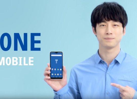 Tone Mobile nude