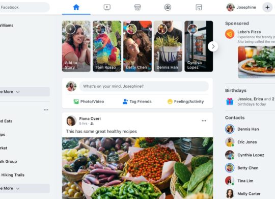 Facebook Nouveau Design Web 2020