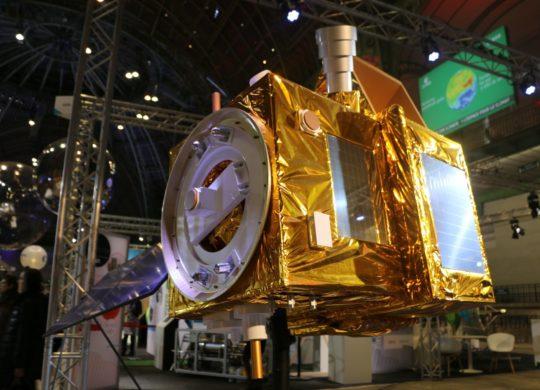 MicroCarb satellite