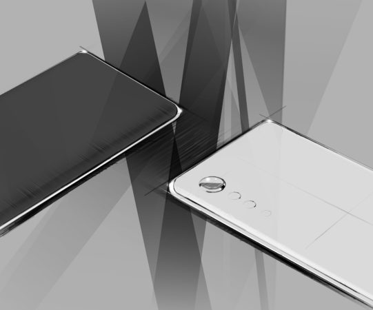 LG New Design 01 541x450