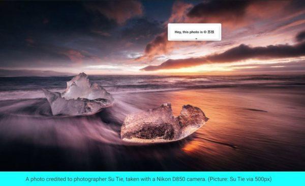 Photo Huawei Triche 600x365