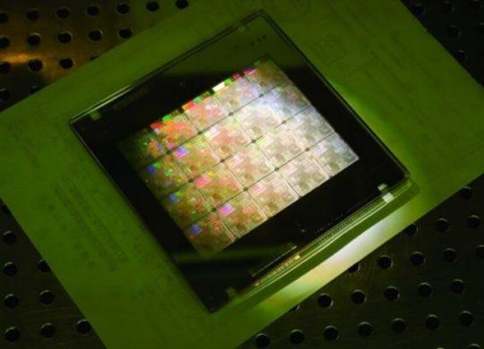SMIC processor