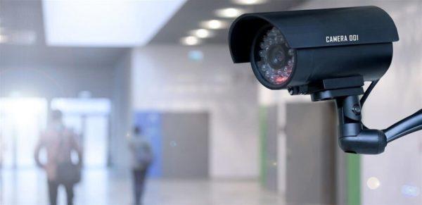 Camera Surveillance Metro 600x291