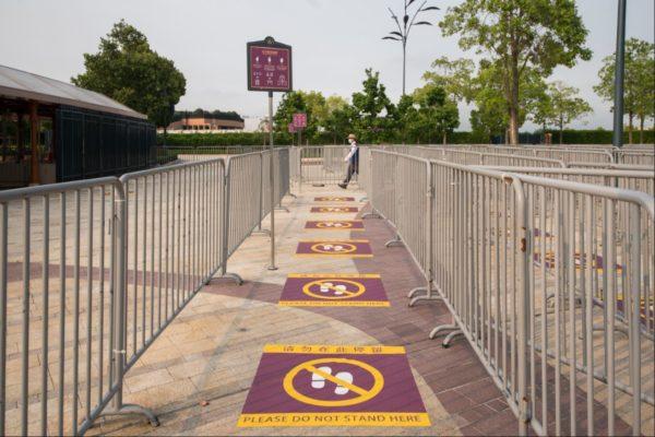 Disneyland Shanghai 600x400