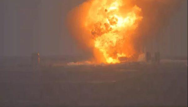 Starship Explosion 600x341