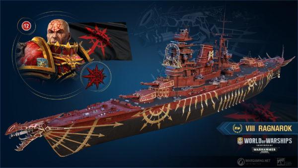 World Of Warships Warhammer 40k Skins B 600x338