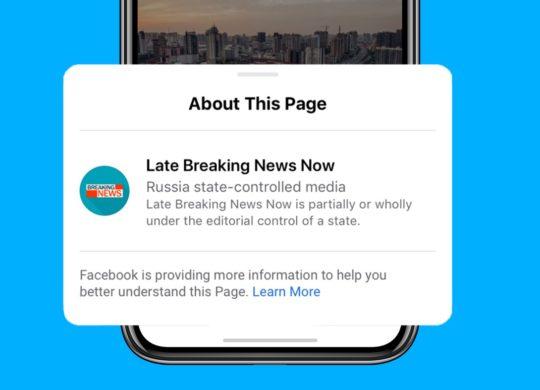 Facebook Media Controle Par Etat