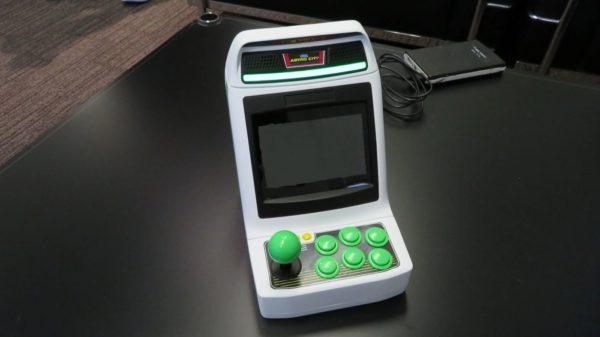 Astro City Mini 1 600x337