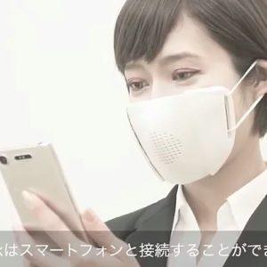 Image article Covid-19 : ce masque de protection… fait aussi office de traducteur