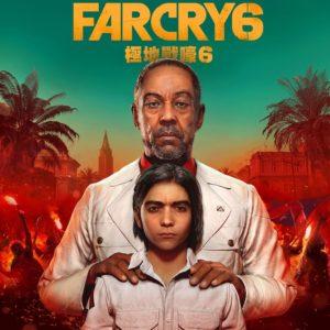 Image article Far Cry 6 fuite : sortie en février 2021 et Giancarlo Esposito comme méchant