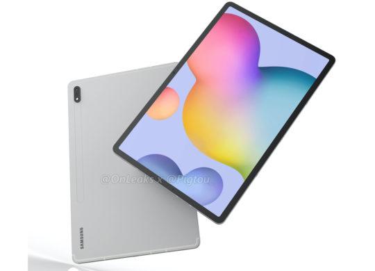 Fuite Galaxy Tab S7 Plus