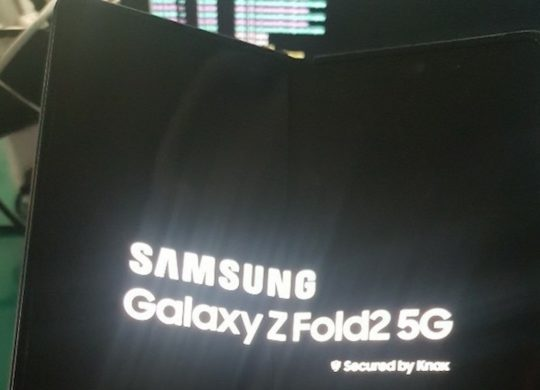 Fuite Galaxy Z Fold 2 Recadre
