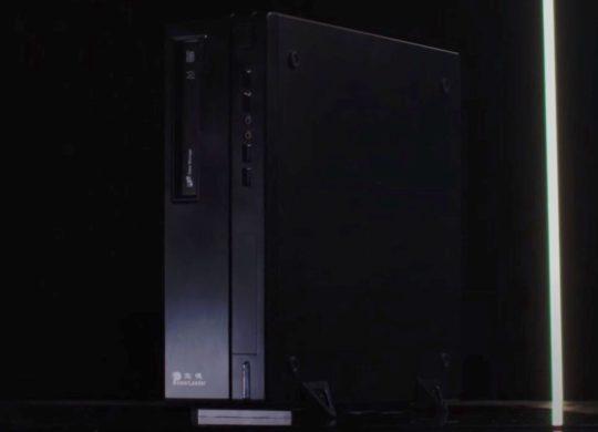 Huawei PC maison