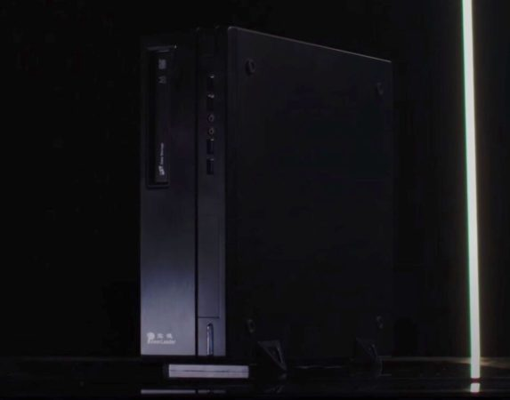 Huawei PC Maison 573x450