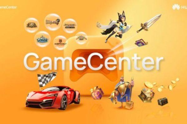 GameCenter 600x400