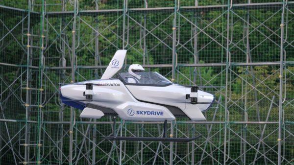 Skydrive 600x337