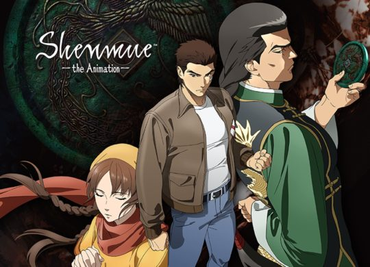 Shenmue The Animation Anime