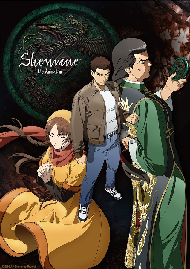 Shenmue The Animation Anime Affiche