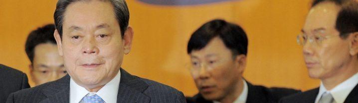 Lee Kun-Hee President Samsung