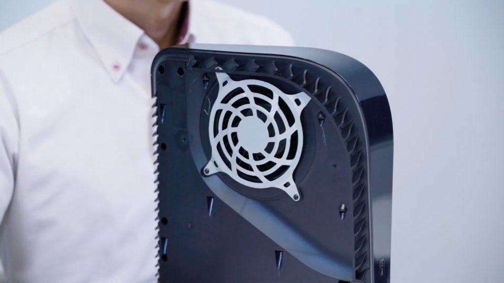 PlayStation 5 Ventilateur