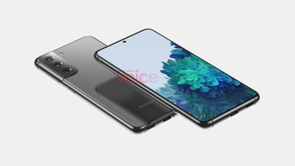 Rendu Samsung Galaxy S21