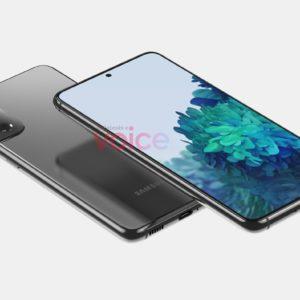 Image article Galaxy S21 : Samsung baisserait les prix par rapport au Galaxy S20